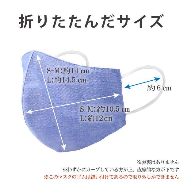 【単品】 マスク 高級 綿100% 秋冬用 布マスク 日本製 洗える 女性 男性 洗えるマスク 立体型 個包装 カラー 高木ミンク|jewelryme|09