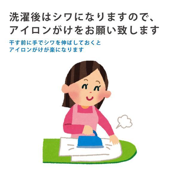 【単品】 マスク 高級 綿100% 秋冬用 布マスク 日本製 洗える 女性 男性 洗えるマスク 立体型 個包装 カラー 高木ミンク|jewelryme|10