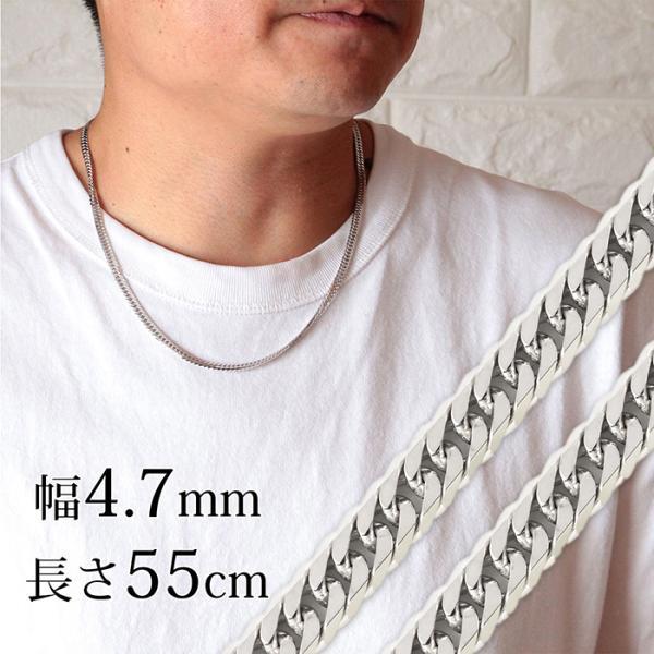 喜平ネックレス 6面W 6面ダブル 喜平チェーン メンズ アクセサリー シルバー シルバー925 55cm 4.7mm 1.7mm 22g ネックレス メンズ チェーン かっこいい 中折れ