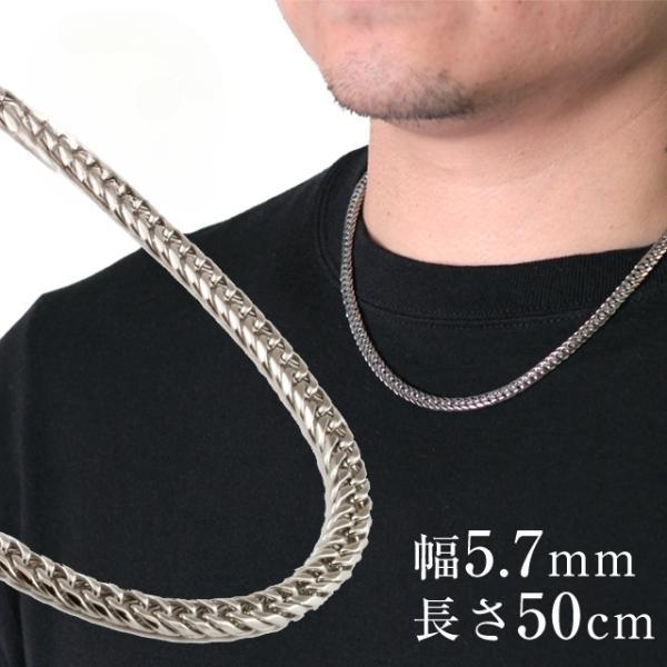 喜平ネックレス メンズ 6面W ステンレス ダブル 六面 チェーン メンズ 50cm 中折れ ブランド プレゼント