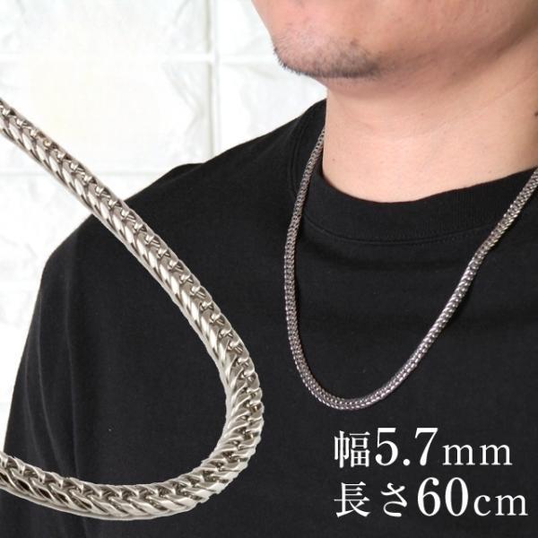 喜平ネックレス メンズ 6面W ステンレス ダブル 六面 チェーン メンズ 60cm 中折れ ブランド プレゼント