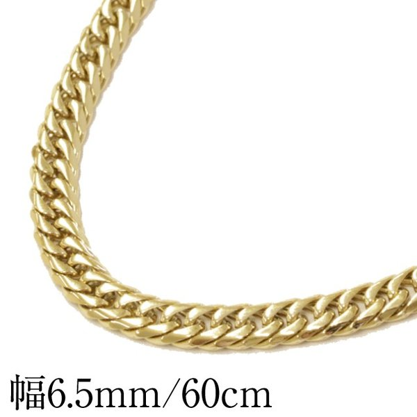 喜平ネックレス メンズ 6面W キヘイチェーン ステンレス  ゴールドカラー 人気 ブランド 中折れ