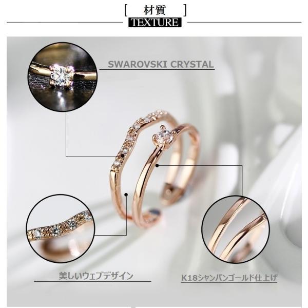 リング 指輪 ピンキーリング 2連 あすつく スワロフスキー SWAROVSKI  K18 フリーサイズ 大きいサイズ レディースアクセサリー