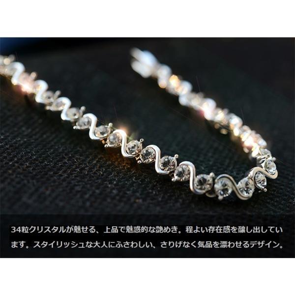 ブレスレット スワロフスキー社製クリスタル K18金RGP プレゼント jewelrysanmi 13