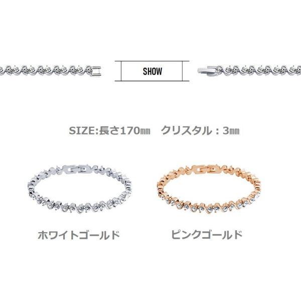 ブレスレット スワロフスキー社製クリスタル K18金RGP プレゼント jewelrysanmi 20