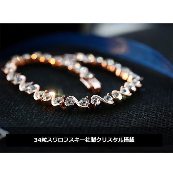 ブレスレット スワロフスキー社製クリスタル K18金RGP プレゼント jewelrysanmi 04