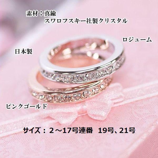 指輪 リング 日本製 スワロフスキーフルエタニティ 誕生石 刻印 大きいサイズ あすつく K18 レディースアクセサリー|jewelrysanmi|05
