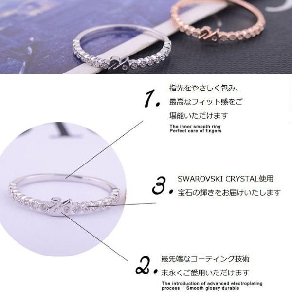 指輪 リング K18 愛される白鳥デザインをキュートにアレンジ/繊細なSWAROVSKI ハーフエタニティリング/K18RGP指輪|jewelrysanmi|05