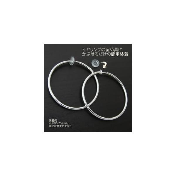 5ペア販売 送料無料 イヤリング用 シリコン カバー ペア 耳が痛くなりにくい イヤリングクッション|jewelryshop-m|02