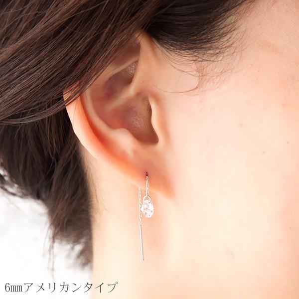 CZダイヤ キュービック・ジルコニア アメリカンピアス 樹脂キャッチ付き お肌に優しいニッケルフリー 送料無料 日本製 nifam07
