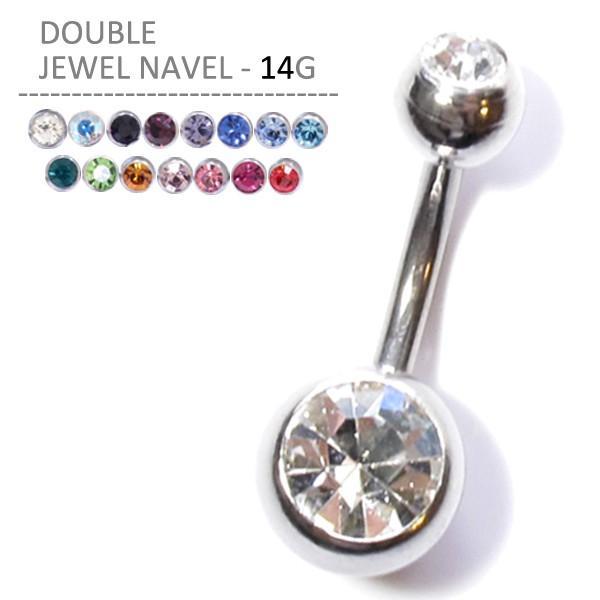 jewels-store_nab-a1-14g