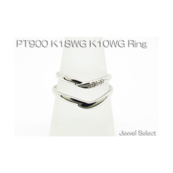 PT900 プラチナ K18WG ホワイトゴールド K10WG ダイヤモンド メンズ レディース ペアリング
