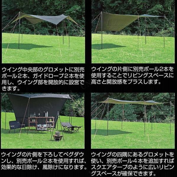 CAPTAIN STAG(キャプテンスタッグ) CSブラックラベル ヘキサタープUV キャンプ用品 テント タープ 日よけ|jewelworld|03