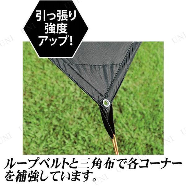 CAPTAIN STAG(キャプテンスタッグ) CSブラックラベル ヘキサタープUV キャンプ用品 テント タープ 日よけ|jewelworld|04