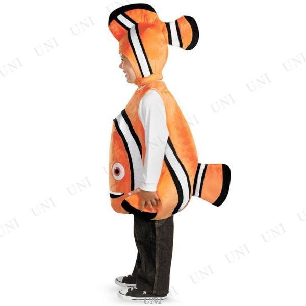 DXファインディング ニモ 子供用 仮装 衣装 コスプレ ハロウィン コスチューム キッズ|jewelworld|03