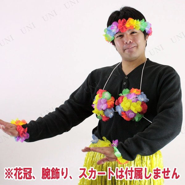 Patymo ハワイアンフラワーブラ 仮装 衣装 コスプレ ハロウィン コスチューム 大人 女性 大人用 女性用|jewelworld|02