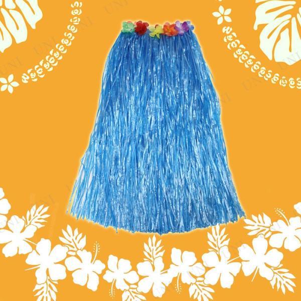 Patymo ハワイアンスカート ロング ブルー 仮装 コスプレ ハロウィン コスチューム 大人 女性 レディース|jewelworld