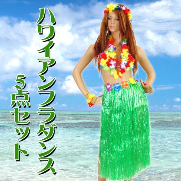 Patymo ハワイアンフラダンス5点セット (グリーン) 衣装 コスプレ ハロウィン 仮装 大人 コスチューム|jewelworld