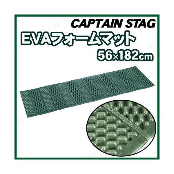 CAPTAIN STAG(キャプテンスタッグ) EVAフォームマット 56×182cm M-3318 jewelworld