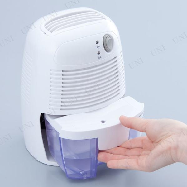 取寄品  コンパクト除湿機 カラッと爽快 空調家電 季節家電 電化製品 湿気 梅雨
