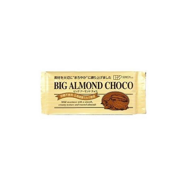 在庫処分価格:期限22/3/26の為 ビッグアーモンドチョコ 400g  (創健社)