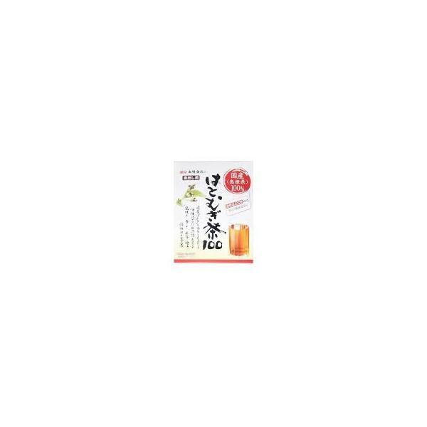 【定形外郵便】太陽食品 国産活性はとむぎ茶100  4g×30包(お一人様一点限り)
