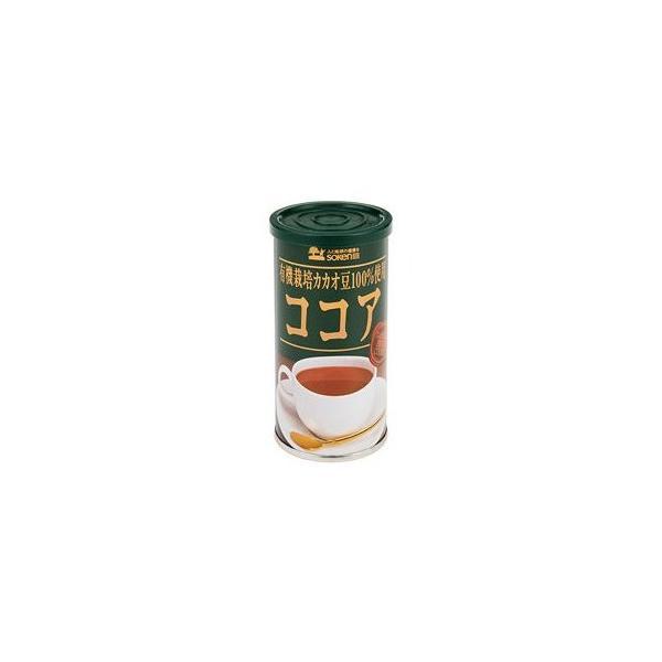 【お得なセット販売!】有機栽培カカオ豆100%使用ココア 80g×10本(創健社)