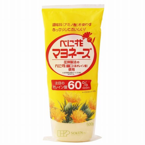 【お得なケース販売!】べに花マヨネーズ 500g×10本(創健社)
