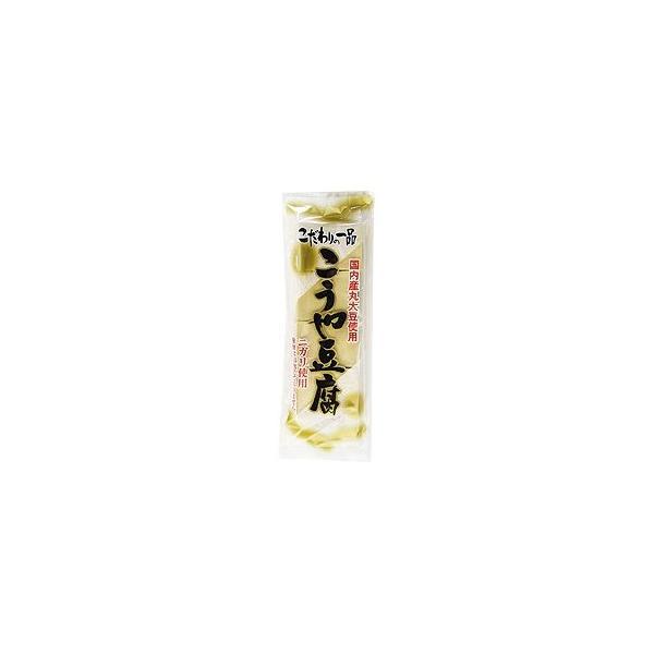 【お得なセット販売!】こうや豆腐 8枚入×10袋(信濃雪)