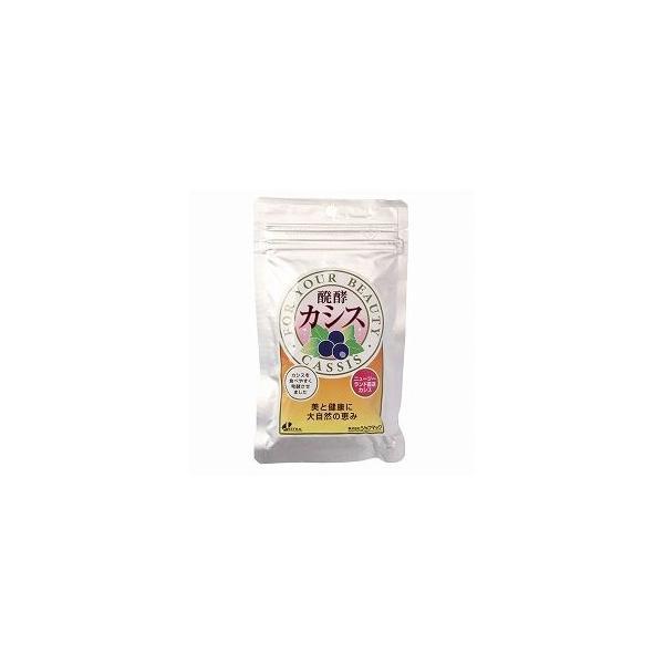 【定形外郵便 送料490円】発酵カシス果実 45g(ジャフマック)