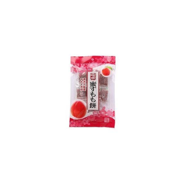 【お得なセット販売!】奄美蜜すもも餅 8個入×10袋(奄美自然食本舗)