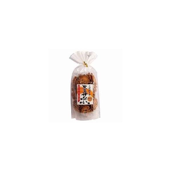 【お得なセット販売!】黒豆せんべい 110g×12袋(米倉製菓)