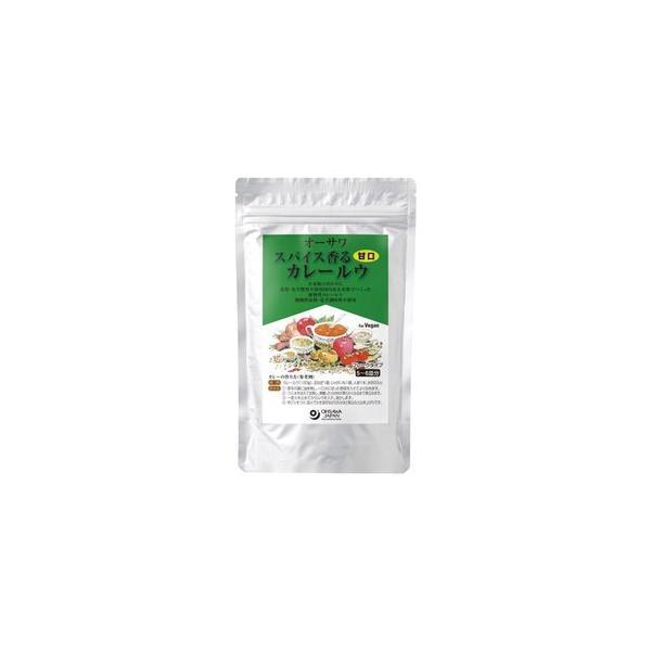 【お得なセット販売!】オーサワ スパイス香るカレールウ甘口 120g×10袋(オーサワジャパン)