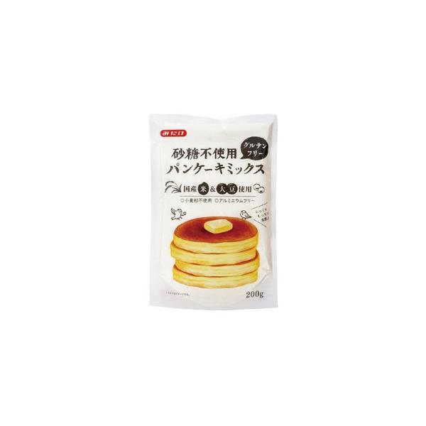 【お得なセット販売!】砂糖不使用パンケーキミックス 200g×10袋(みたけ食品)