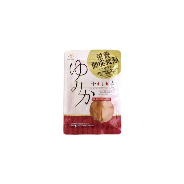 【お得なセット販売!】干し芋ゆみか 100g×10袋(月と蛍)