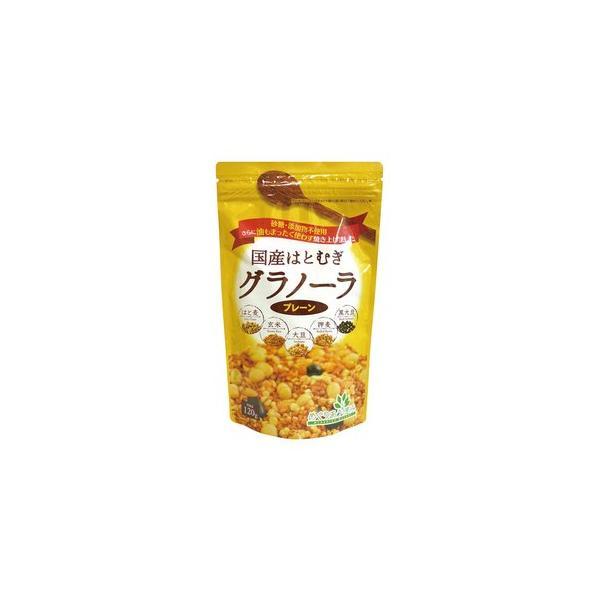 【お得なセット販売!】国産はとむぎグラノーラ 120g×10袋(小川生薬)