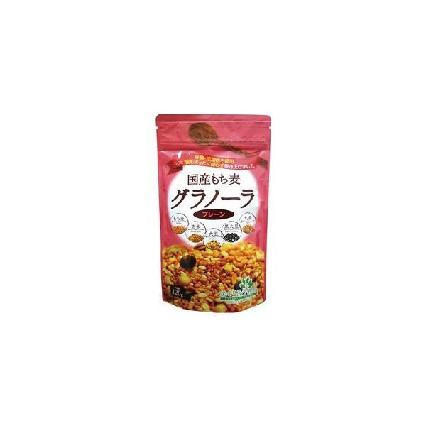 【お得なセット販売!】国産もち麦グラノーラ 120g×10袋(小川生薬)