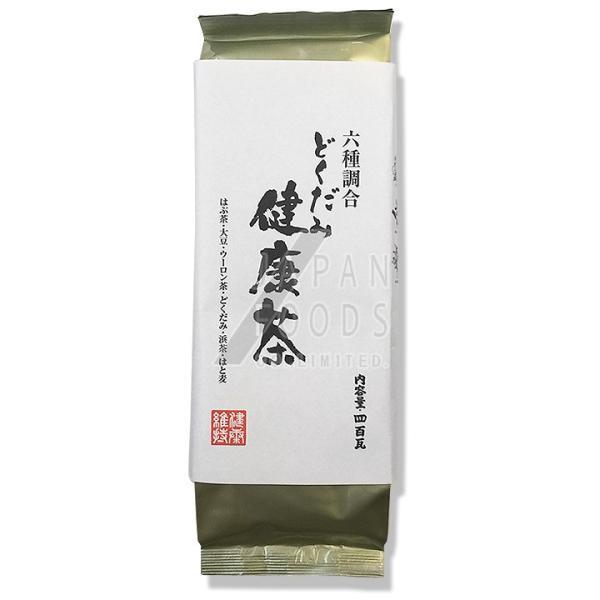 バイタミンワールド - OSK健康茶(健康 …