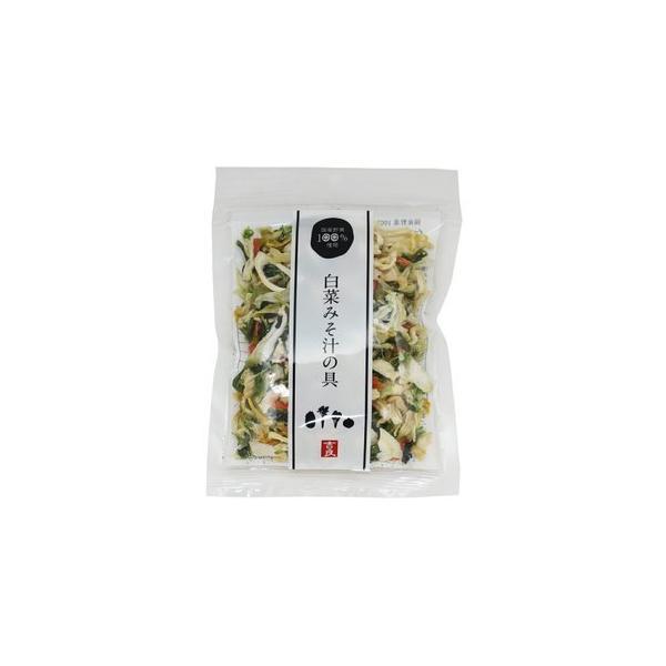 【送料一律200円】白菜みそ汁の具 40g(吉良食品)