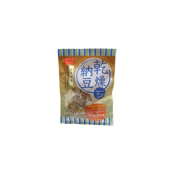 乾燥納豆 うす塩味 5.5g×8包(タコー)