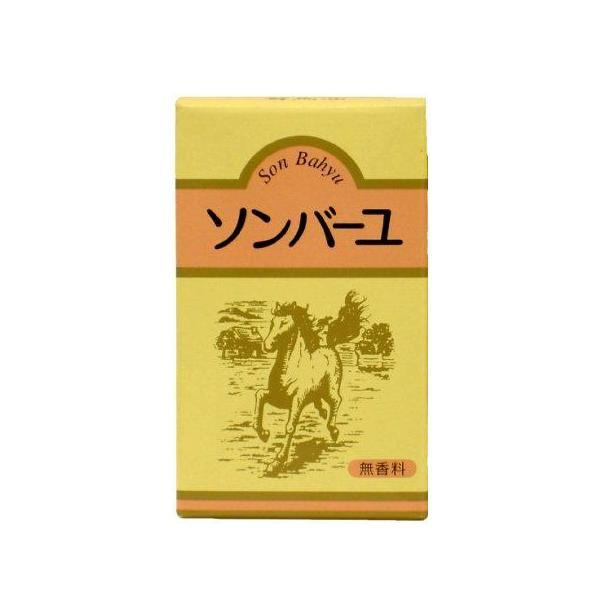 ソンバーユ 無香料 70ml (薬師堂) ※お1人様1個限り|jf-foods