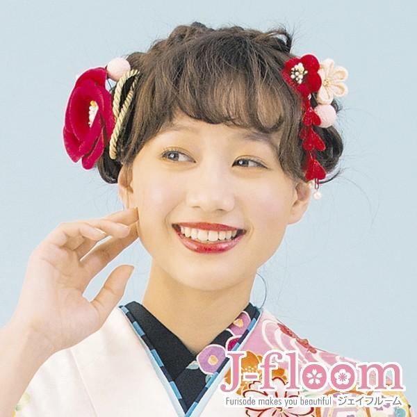 成人式 振袖 髪飾り 椿 レトロ 赤 KimonoWalker Scawaii Ray minaカタログ掲載商品 jfloom 03