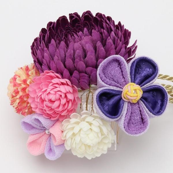 振袖 髪飾り 成人式 小菊 レトロポップ パープル jfloom 04