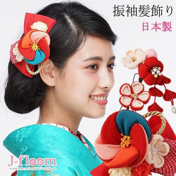 振袖 髪飾り 成人式 髪飾り 椿 レトロリボン 赤 jfloom