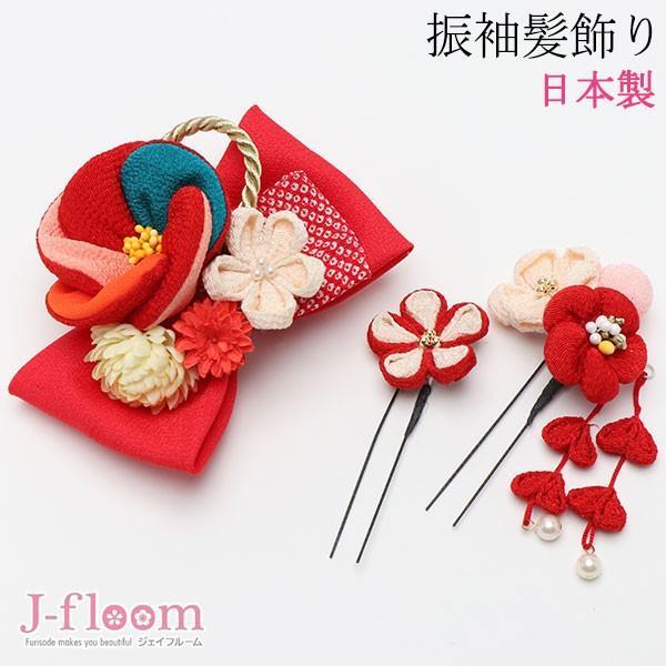 振袖 髪飾り 成人式 髪飾り 椿 レトロリボン 赤 jfloom 02