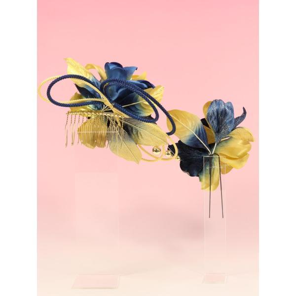 成人式 髪飾り 振袖髪飾り ラメ入り花びら 組紐 青 Scawaii! Ray mina カタログ掲載商品|jfloom|02