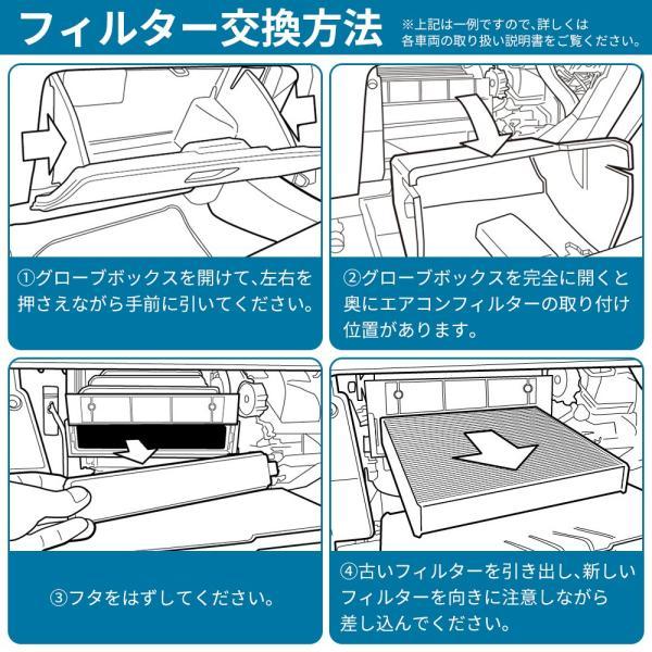 エアコンフィルター レクサス トヨタ スバル ダイハツ 活性炭 強力脱臭タイプ 脱臭クリーンフィルター JC-3006 jfrow 04