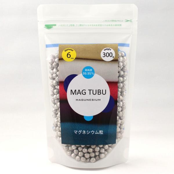 【今だけポイント10倍】マグネシウム 粒 純度99.95%以上 6〜7mm 300g MAG TUBU マグツブ 洗濯 風呂|jfsounds