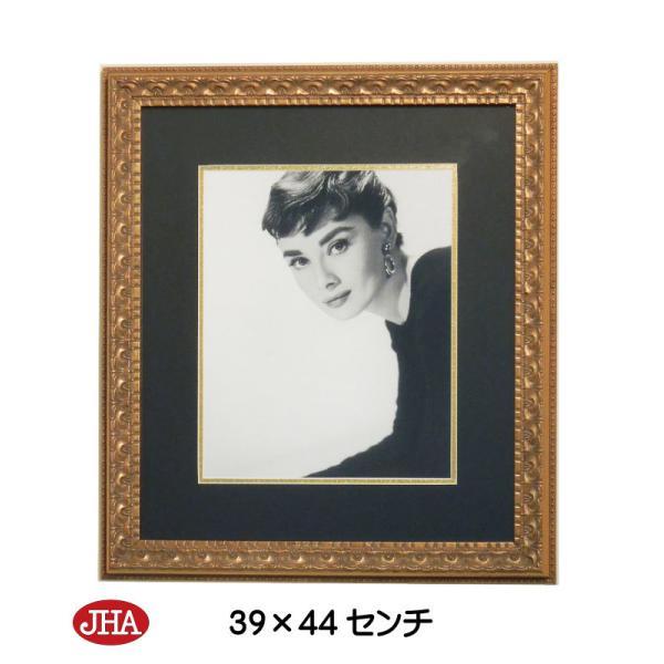額絵 壁掛け JHAアンティークフレーム オードリー・ヘプバーン3(アンティーク・ゴールドフレーム)W387×H437 AA-O-3GO ポスター