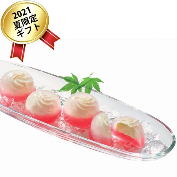お中元 御中元 限定 中津菓子かねい レアチーズの水まんじゅう いちご 産地直送 送料無料 同梱不可